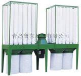 鲁东MF9075布袋式吸尘机,小型简易布袋除尘器