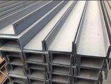 不锈钢槽钢,专业促销,材料进口,型号齐全