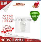 工业级 丙醛/正丙醛 123-38-6 厂家生产批发价格广东广州