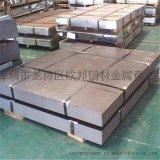H260BD+Z汽车钢 H260BD+Z100镀锌板 H260BD+Z钢板