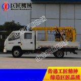 华巨直销XYC-200车载式岩心钻机200型水井钻机操作安全方便