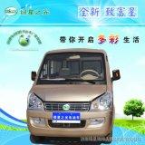 中国四门八座油电两用面包车新能源货车电动汽车四轮电动小货车