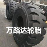 风神轮胎23.5R25装载机轮胎加深L5花纹 轮胎