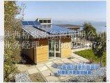 陕西光伏发电板300w汉中市大棚并网太阳能发电价格