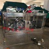 化工原料低温玻璃化粉碎设备