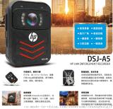 惠普單警視音頻執法記錄儀32G160度廣角150克機身