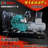 100KW东风康明斯6BTA5.9-G2柴油发电机组