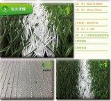 你还在选择低价劣质二次价格的人造草坪?找好草坪到美创,欢迎来美创工厂参观考察!
