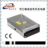 12v常州精驰开关电源足功率200W12V16.7A, 低返修率厂家直销