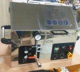 韩国T3干冰清洗机 块状干冰清洗机 工业清洗