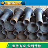 专业批发矩形铸铁泄水管 桥梁铸铁泄水管 方形铸铁泄水管量大优惠