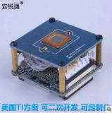 TI芯片监控摄像头模组WIFI插卡usb二次定制开发模块130万高清模组