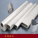 工业铝型材定制厂家 铝制品 脚手架用铝材
