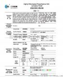 X52-11高氯化聚乙烯面漆