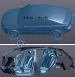 东莞惠州模具汽车三维扫描全尺寸检测