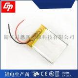 802633聚合物锂电池3.7v 700mah锂电池 太阳能充电锂电池