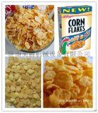 玉米片生產線、早餐谷物設備 麥圈設備 可可脆片機