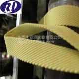 生产 凯芙拉织带 耐高温织带 芳纶织带 耐磨纤维输送带 承重吊带