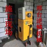 逆鳞供应新型立式二次构造泵  液压小型细石泵