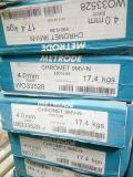 英国曼彻特 Nimrod 182KS ENiCrFe-3 400合金 工业炉设备 石油化工 电厂 低温容器 管线 镍基合金电焊条 价格 批发 总代理 2.4