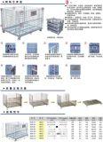 倉庫籠定做批發零售各種款式都有價格最低