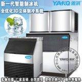 雅淇奶茶店方块制冰机, 大产量不锈钢方冰, KVT造冰机, 商用酒吧制冰机