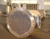 供应优质不锈钢卧式冷凝器换热器