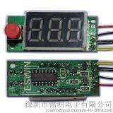 电子烟测电阻电压方案