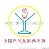 logo设计图标设计商标设计trade mark设计