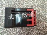 廠家直銷8058/3防爆防腐斷路器 防爆漏電斷路器