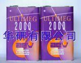 F级常温硬化快干凡立水/喷雾罐(AEV ULTIMEG 2000/372)