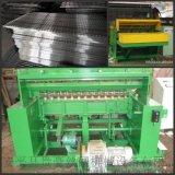 杭州贵豪新品数控煤矿支护网排焊机网片焊接机