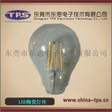 LED陶瓷支架散热基板电路板电阻片东莞东思电子TPS