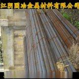 供应15CrMn兴澄,15CrMn钢板