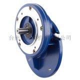 供应晨鑫PC071斜齿轮减速机蜗轮箱