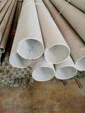 304不鏽鋼青山管坯無縫鋼管價格