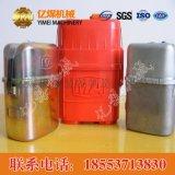 ZH60隔绝式化学氧自救器 隔绝式化学氧自救器,隔绝式化学氧自救器参数