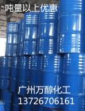 甘油 工业甘油 丙三醇 国标99%含量 厂家代理直销