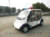 滨州电动巡逻车升级定制版图片及价格