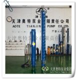高压深井抽水机参数_特种机井排水泵正品_水厂消防泵十大品牌