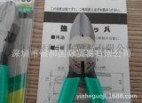 日本原装进口TONE前田强力斜口钳KN-150