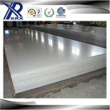 精密不锈钢材料420J2