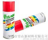 光触媒涂料无光触媒除甲醛抑菌除臭涂料