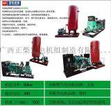 玉柴80KW沼气发电机组 燃气发电机组厂家供货