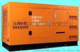 55kw玉柴发电机 YC6105D静音发电机