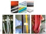 电缆激光喷码机 世纪镭杰明科技有限公司