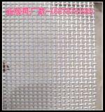 喷塑黑色亚光金刚网/不锈钢304窗纱
