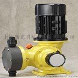 光明JXM-A 机械隔膜计量泵