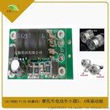 PCB快速打样 现货供应 质保1年 小圆3、4珠专线暴闪LED驱动电源