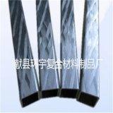 拉绕碳纤维管 高强度碳纤维拉绕管